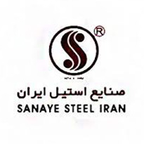 صنایع استیل ایران | Sanayesteeliran